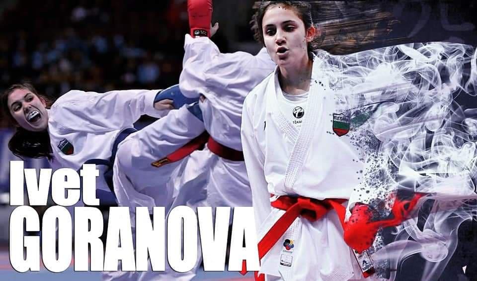 Ивет Горанова ще гони медал в друг спорт
