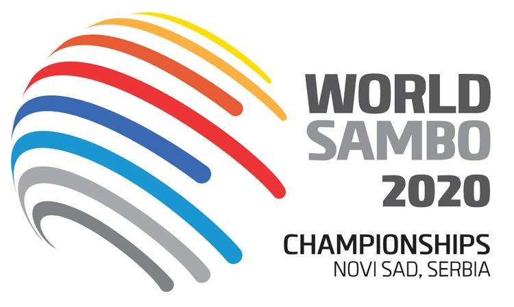 Съставите на България за Световните първенства по самбо в Сърбия