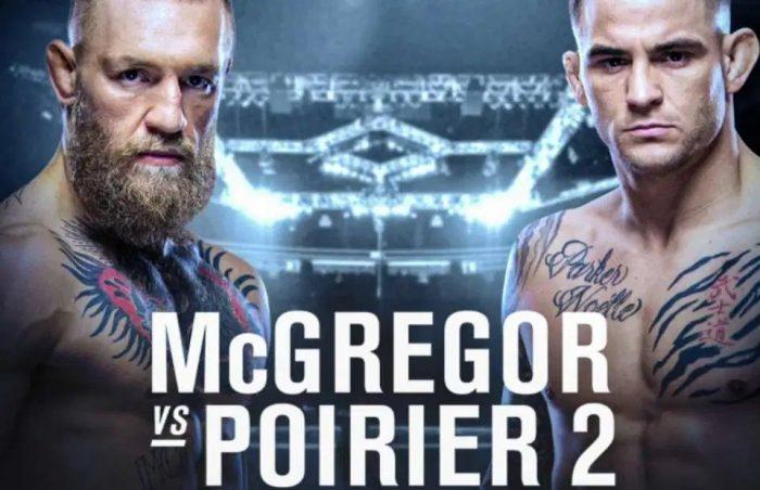 Официално: Конър и Порие оглавяват UFC 257