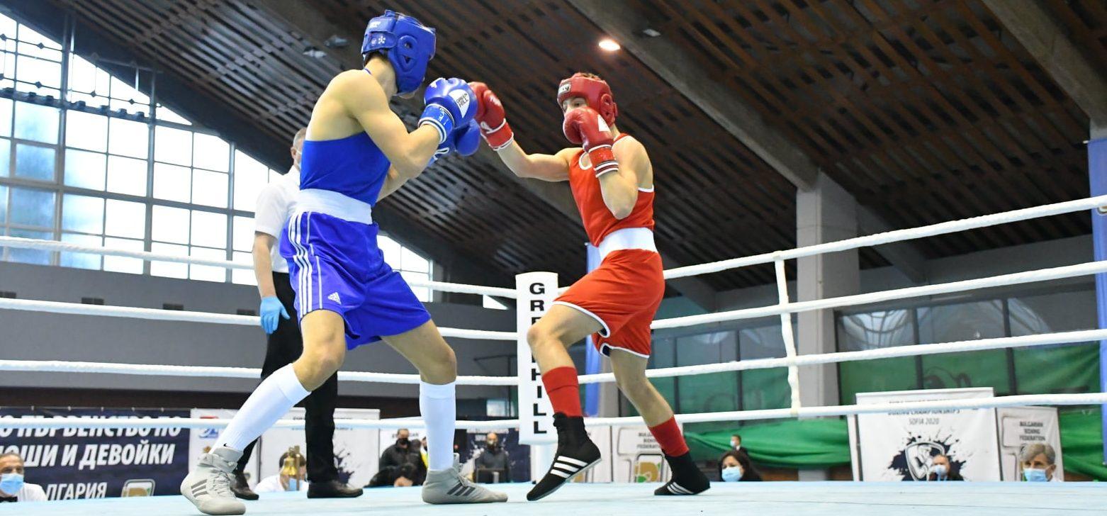България с още два медала от Европейското по бокс за юноши