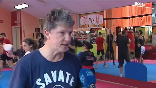 Френски треньор по савате разкрива спецификите на спорта (ВИДЕО)