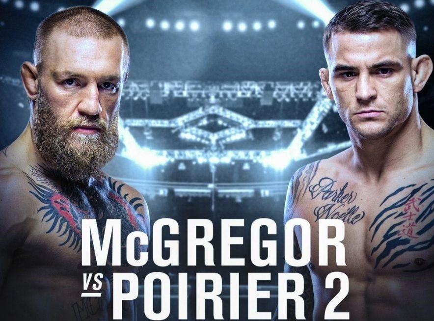 И UFC потвърди: ще гледаме Порие-Макгрегър през януари