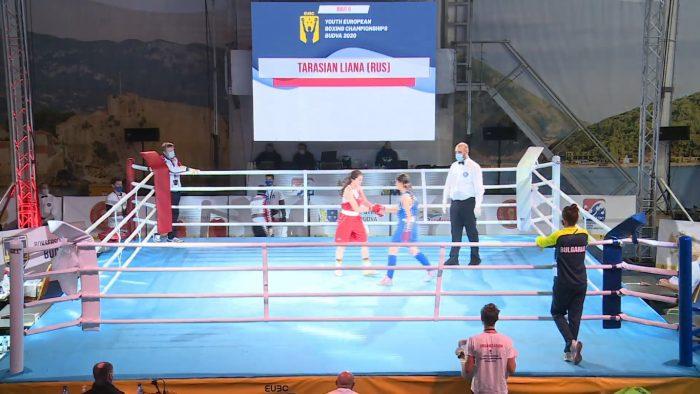 Тала Хабас с бронз от Европейското по бокс за девойки