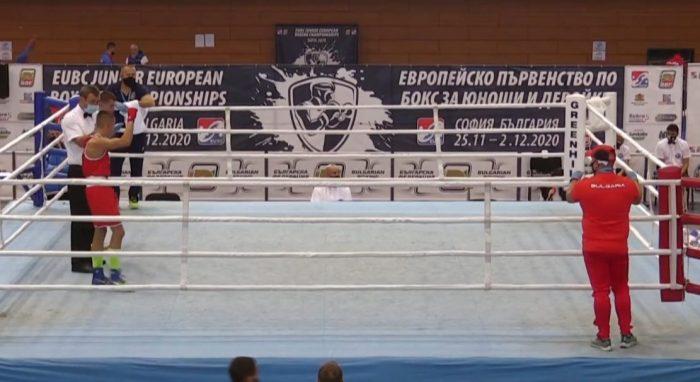 Първа победа за България на Европейското по бокс за младежи