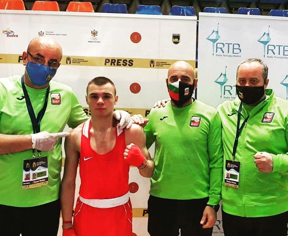 Ясен Радев ще се боксира за злато на Европейското първенство