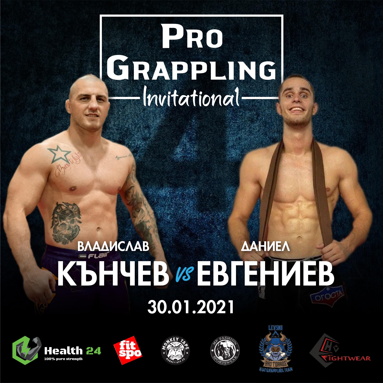 Влади Кънчев дебютира за Pro Grappling Invitational