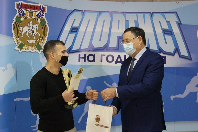 Киокушин възпитаник е Спортист на годината в Шумен