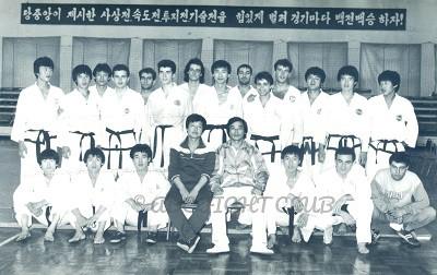 30 години от първите таекуондо тренировки на българи в Корея