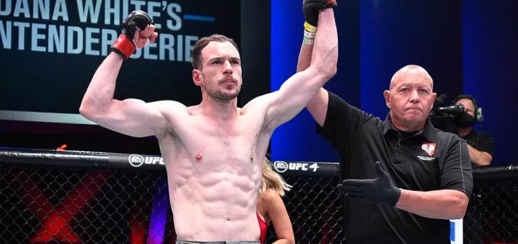Непобеден сърбин ще дебютира в UFC