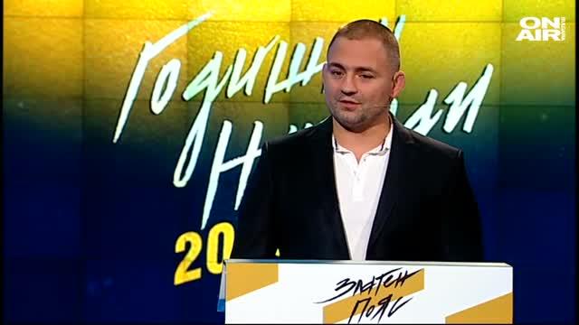 Росен Димитров оглави федерацията по самбо