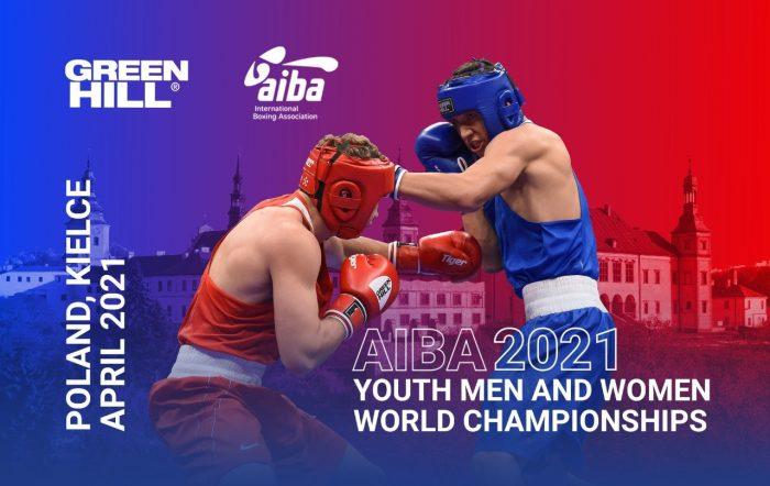 Полша приема Световното по бокс за младежи и девойки