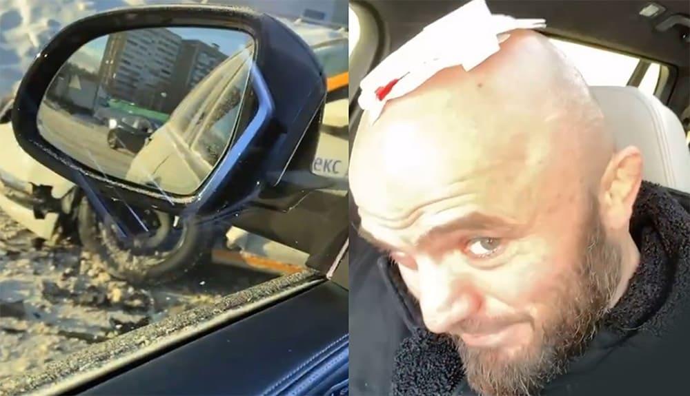 Мага катастрофира и разби главата си