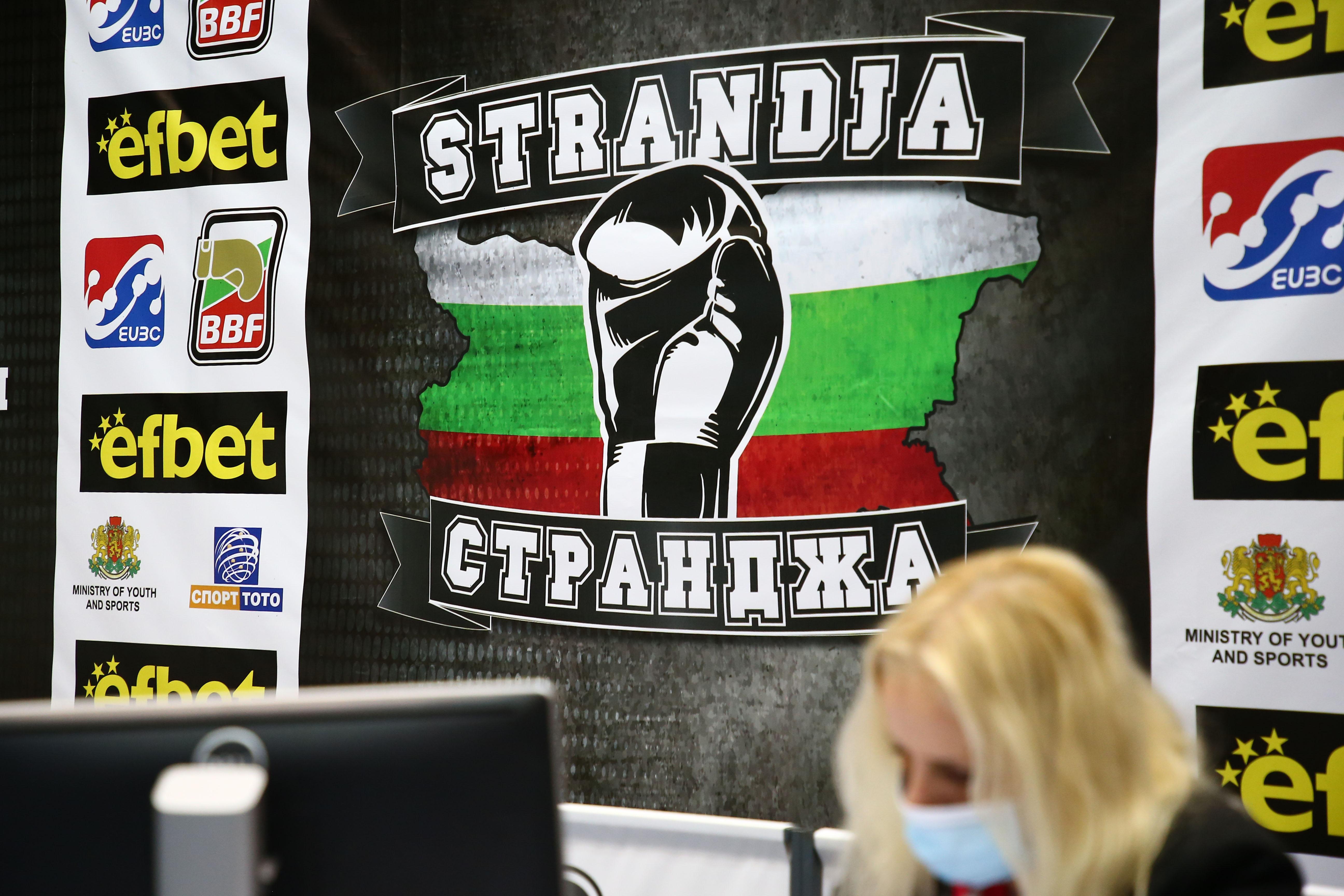 """Колеблив старт за нашите боксьори на """"Странджа"""""""