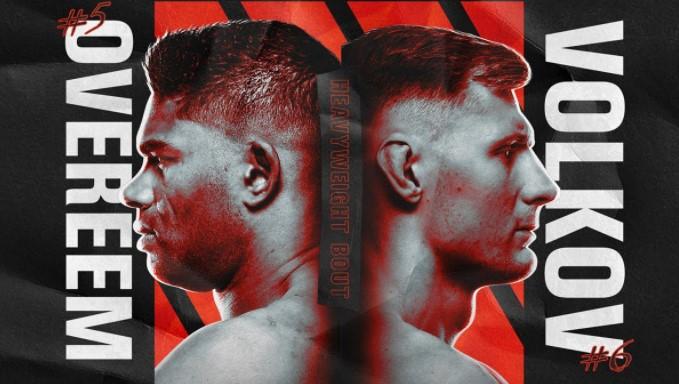 Пълна бойна карта на UFC Вегас 18