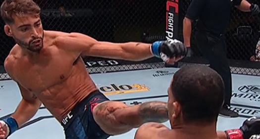 Пропадна сблъсък от UFC 259
