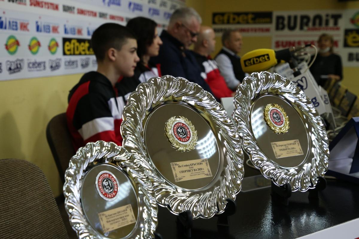 Бойните спортове са номер 1 в Локомотив София за 2020 година