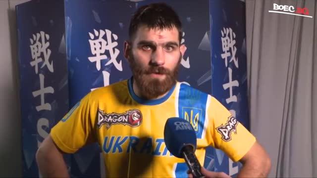 Богдан Базюк след SENSHI 7: Достойно се сражавахме с Петър Стойков (ВИДЕО)
