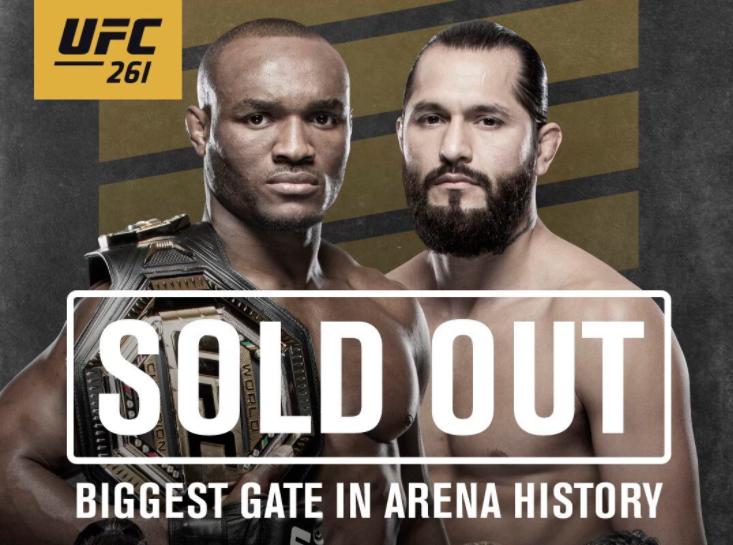 Ударно завръщане: UFC не смогва с билетите