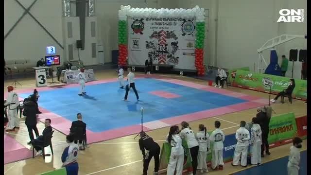 В Благоевград започна Държавното по таекуондо ITF (ВИДЕО)
