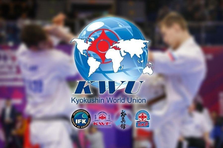 Отложиха Световното първенство по киокушин на KWU