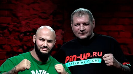 Емелианенко ще се бие с рапър
