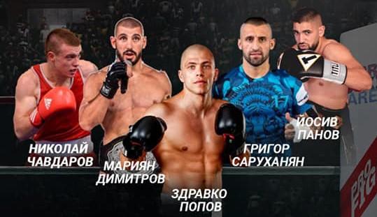 Наши топ боксьори с пролетен лагер във Велико Търново (ВИДЕО)