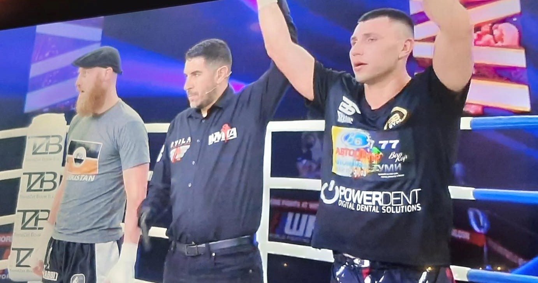 Богдан Шумаров с категорична победа в WFL