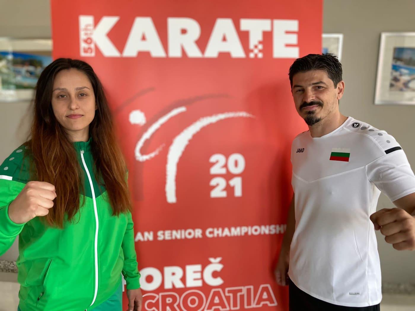 Александра Стублева с исторически успех за родното карате