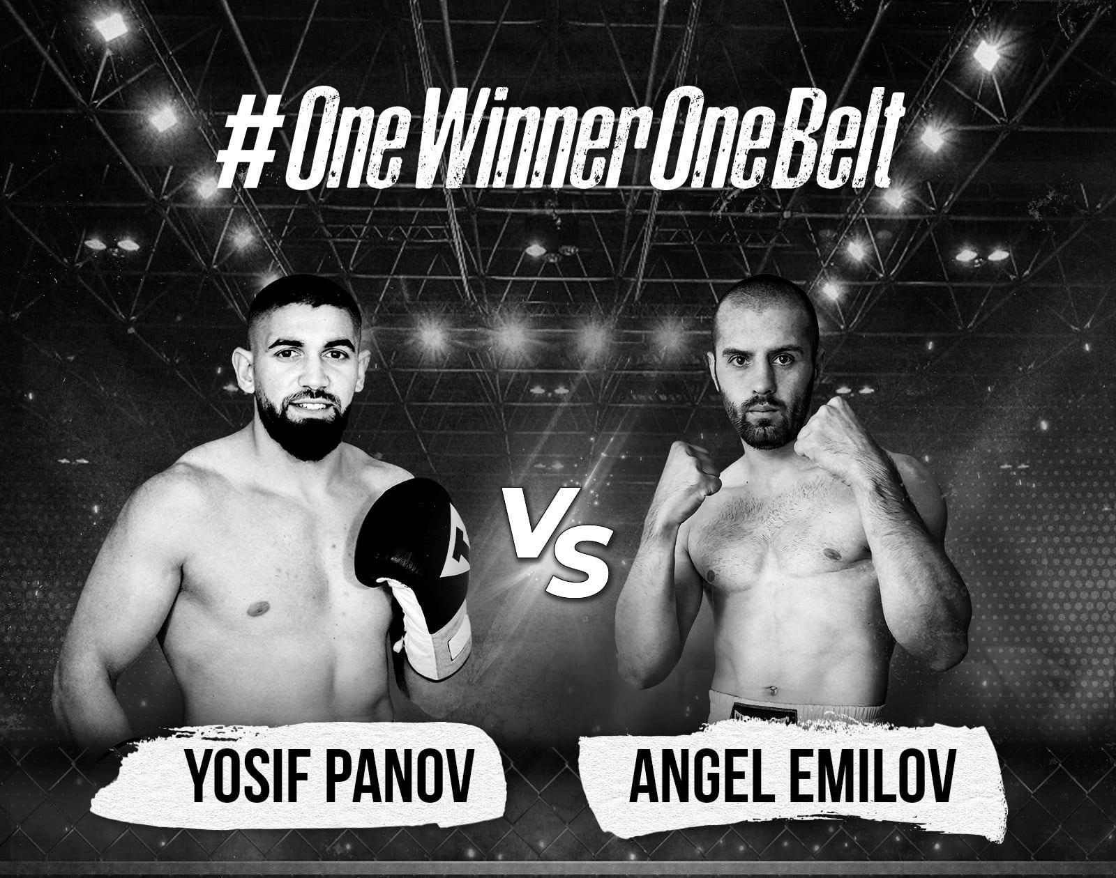 Пепелянката ще брани титлата срещу Ангел Емилов в Златни пясъци