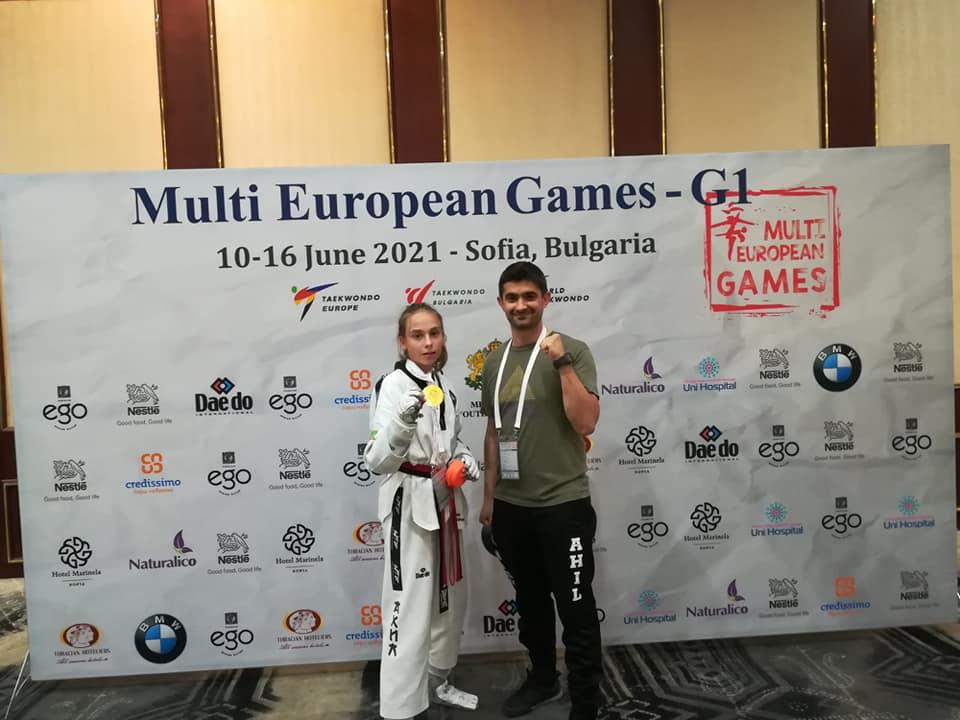 Златен медал за България при откриването на първенството в София