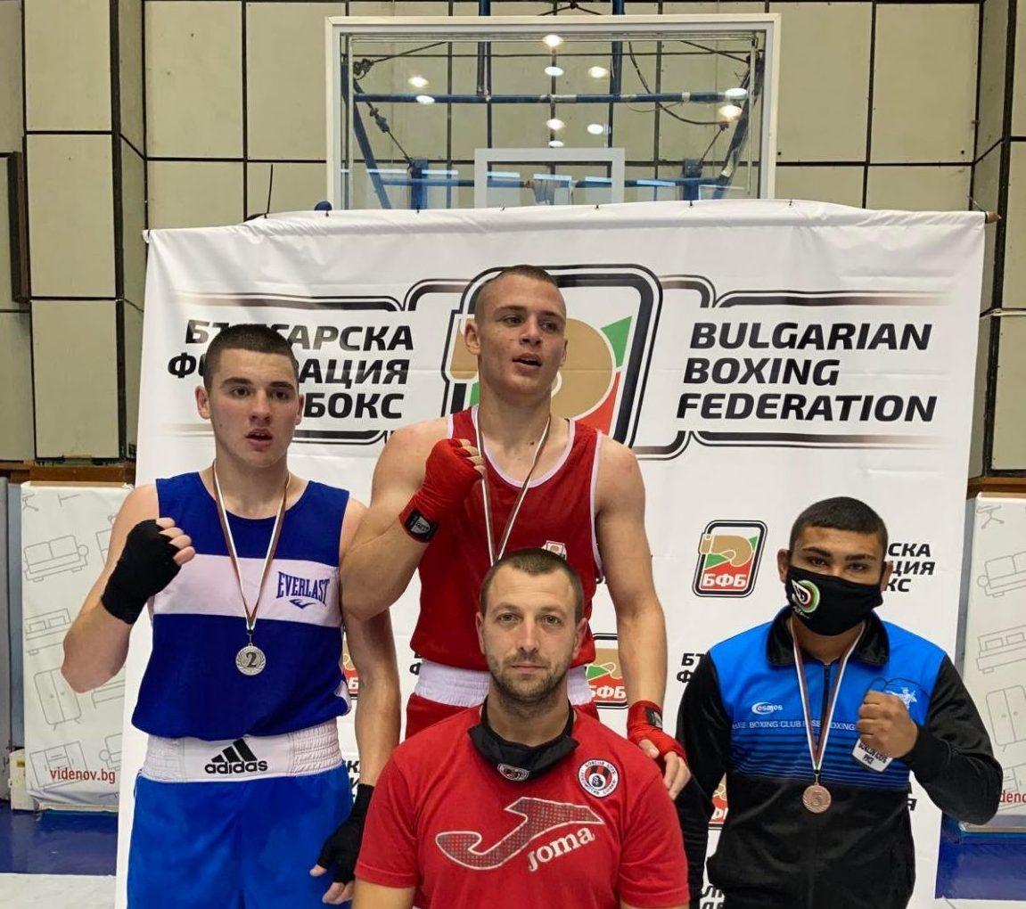 Локомотив София с трима шампиони в Ямбол