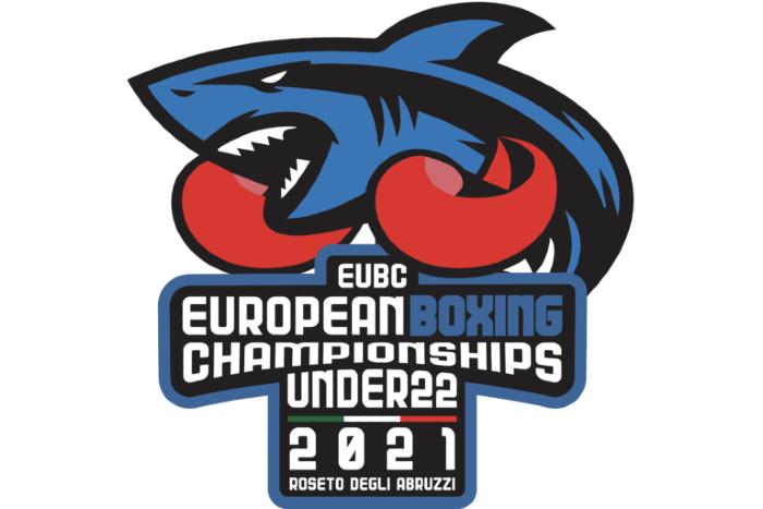 Двама наши в първия ден на Европейското по бокс в Италия