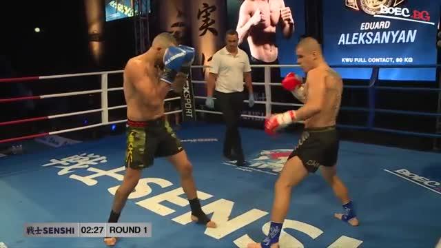 ВИДЕО: Едуард Алексанян срещу Павел Шелест – SENSHI 9