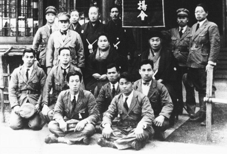 Основаването на Будо Сеньокай