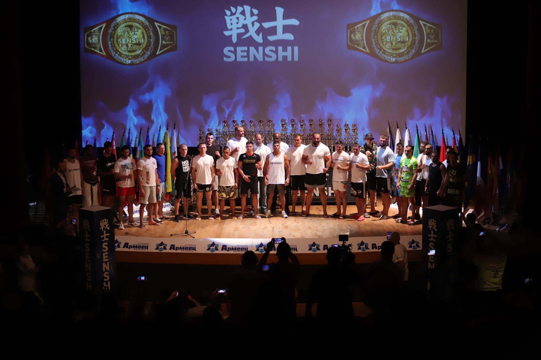 Спортсменско поведение и успешен кантар за бойците от SENSHI 9