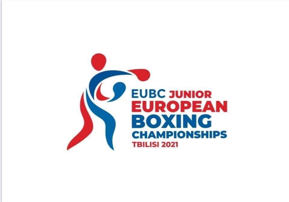Двама наши дебютират на Европейското в Тбилиси днес