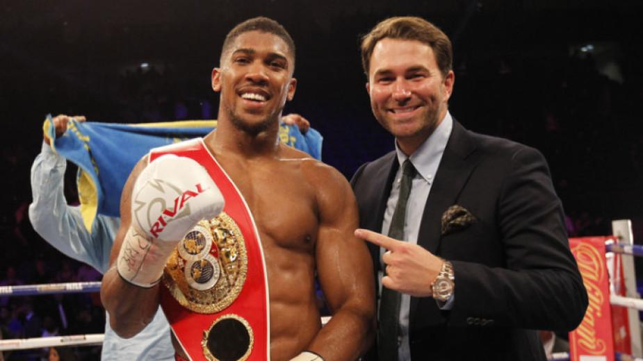 Еди Хърн: Антъни Джошуа ще стане един от най-добрите боксьори в историята