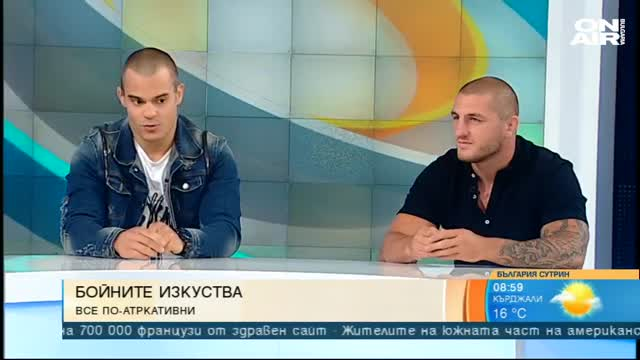 Живко Стоименов и Владислав Кънчев: Подготвени сме за тежки сблъсъци (ВИДЕО)