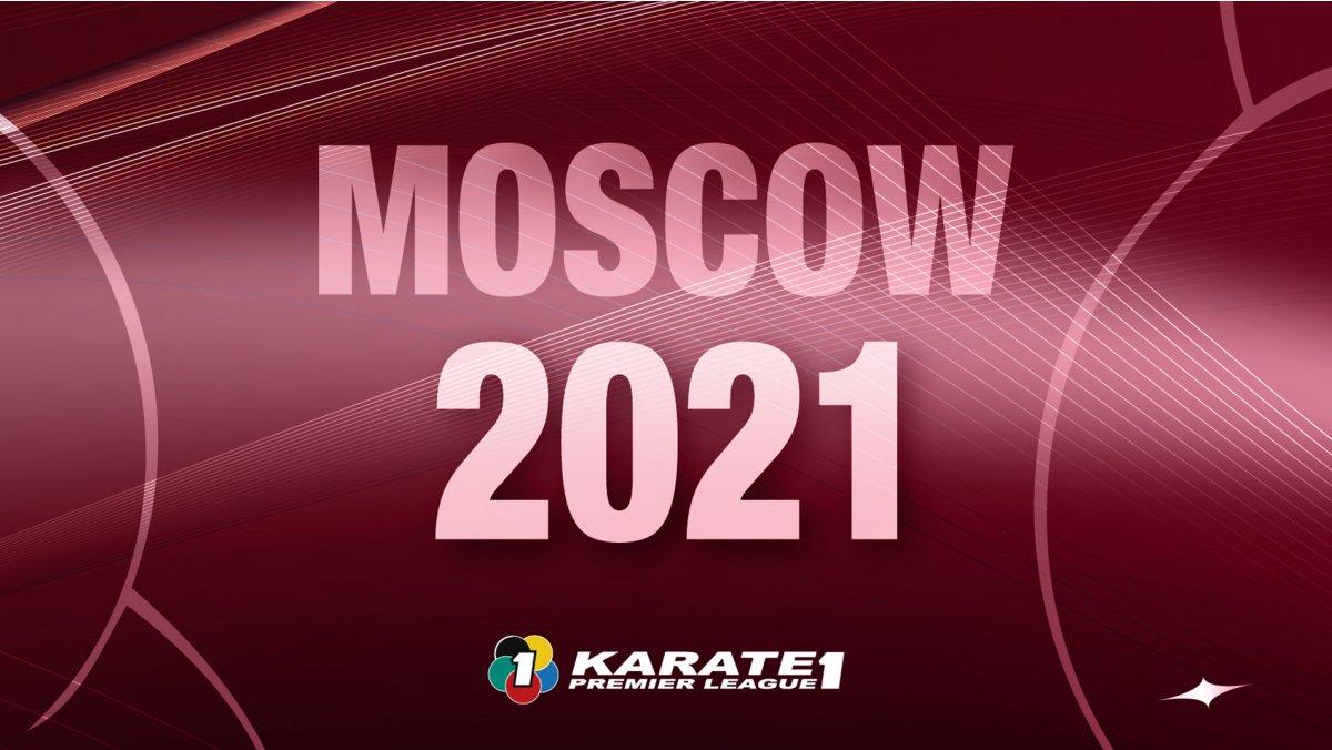 Две каратеки ще представят България в Москва