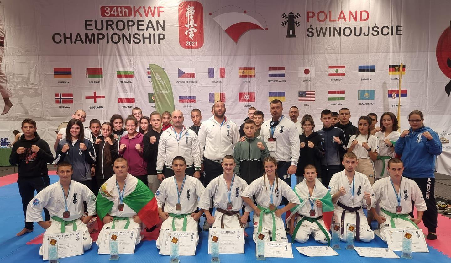 България стартира с 8 медала на Европейското по киокушин