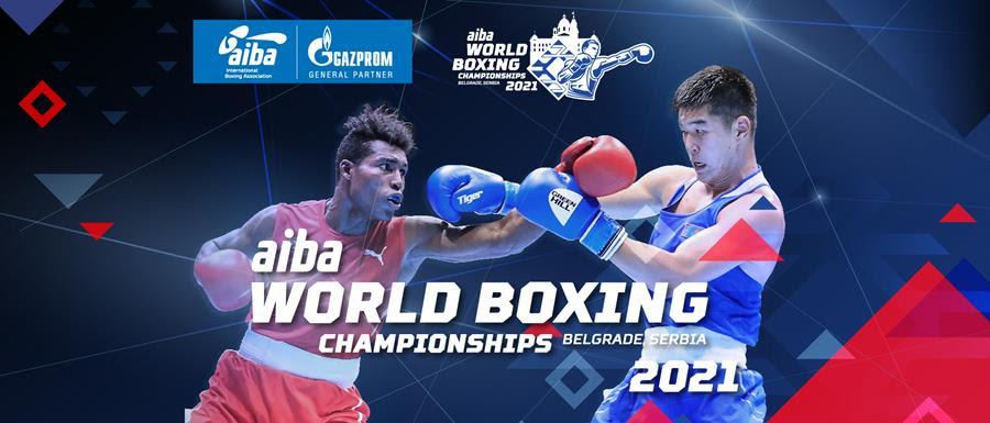 Световното по бокс в Белград ще бъде с публика