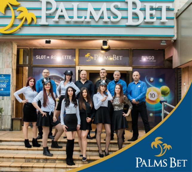 Кои са Palms Bet и какво предлагат?