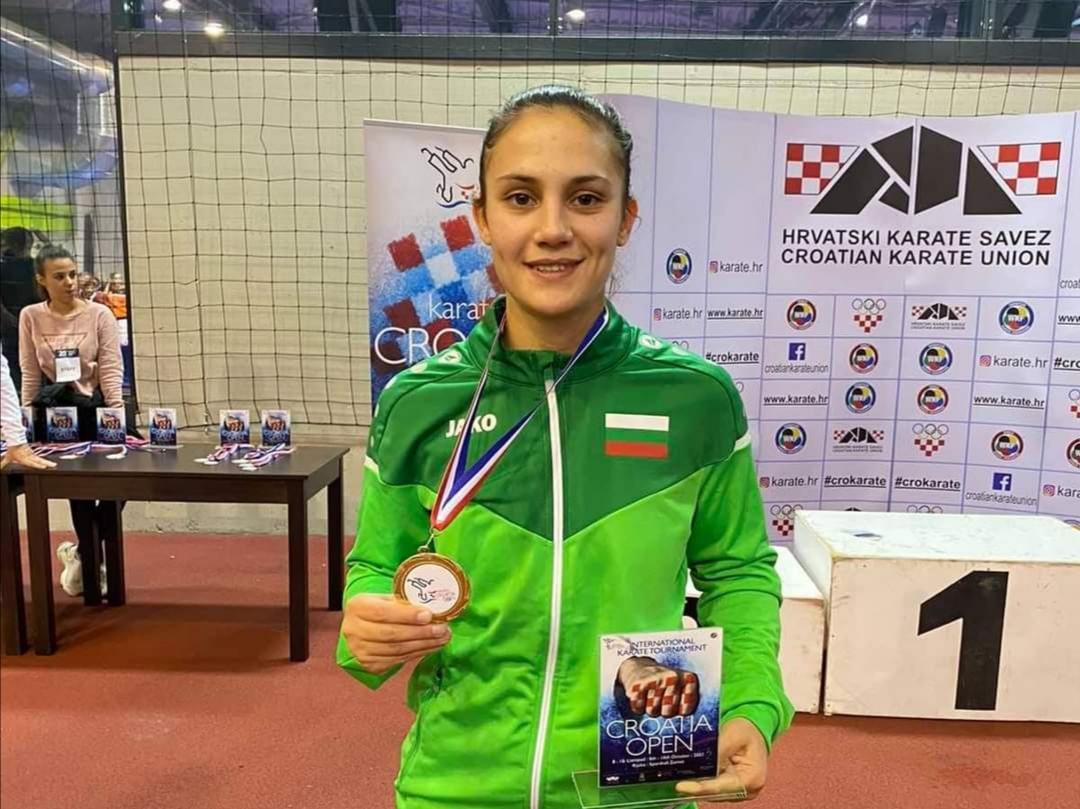 Три златни медала за националите ни в Хърватия