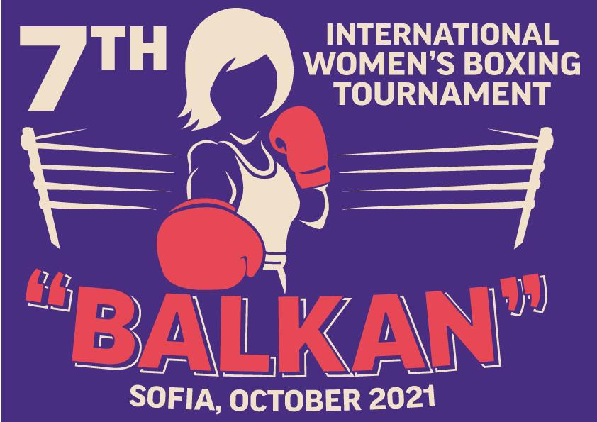"""Четири българки ще боксират за злато на """"Балкан"""""""