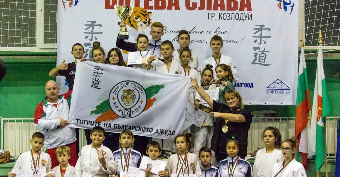 Традиционният джудо турнир в Козлодуй се завръща